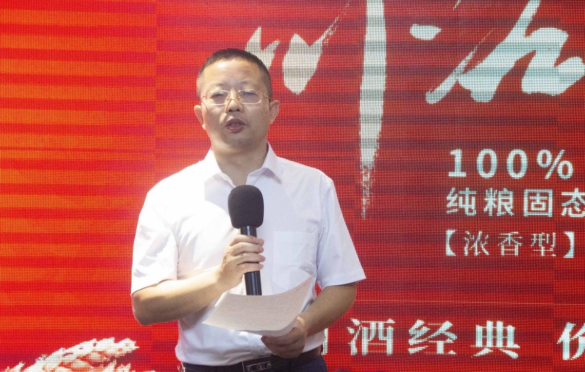 感恩有您,精彩同行——2020川味中国发布会圆满启幕(图6)