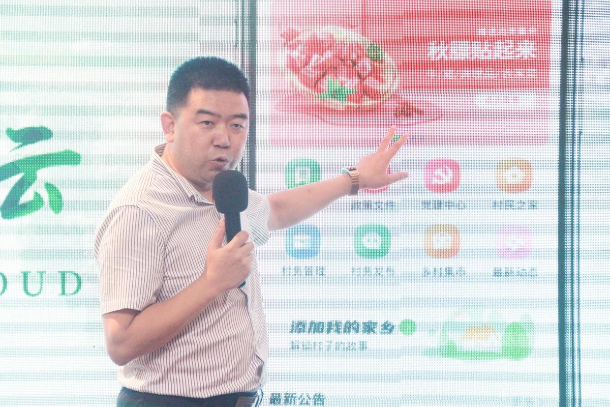 感恩有您,精彩同行——2020川味中国发布会圆满启幕(图9)