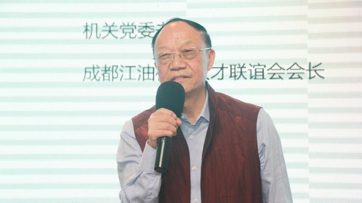感恩有您,精彩同行——2020川味中国发布会圆满启幕(图23)