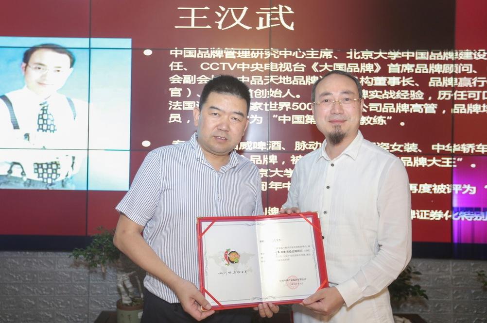 感恩有您,精彩同行——2020川味中国发布会圆满启幕(图19)