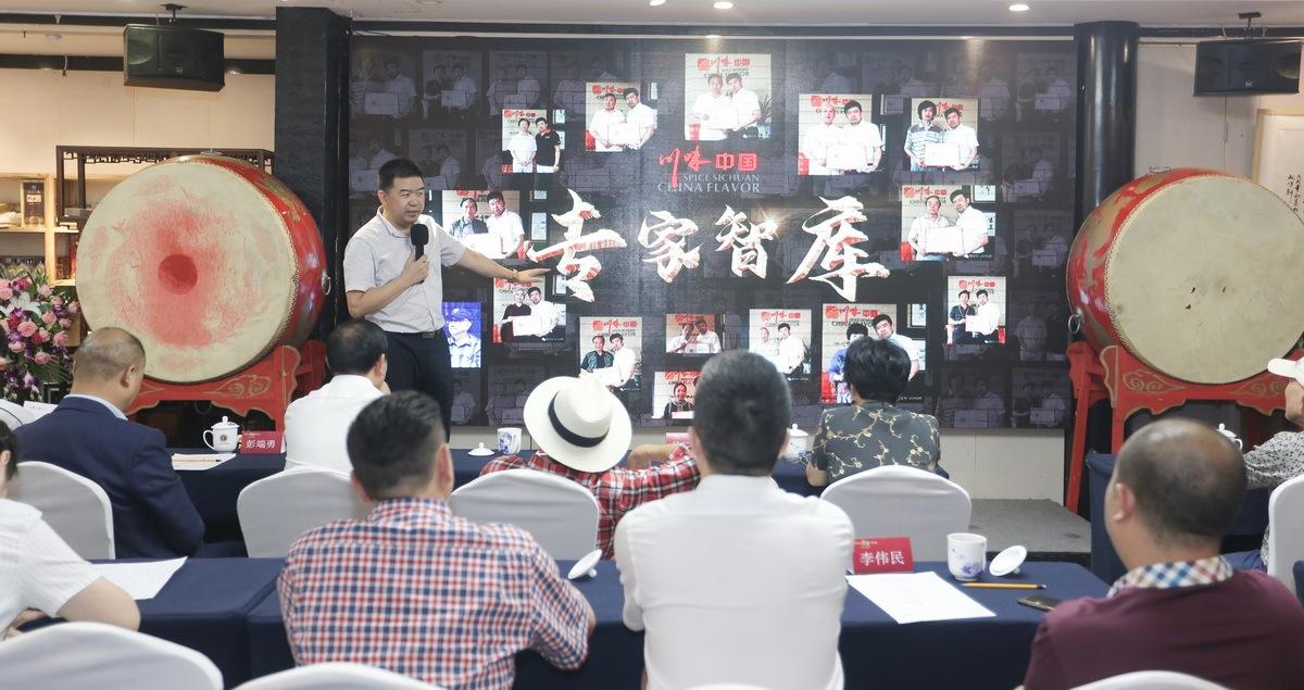 感恩有您,精彩同行——2020川味中国发布会圆满启幕(图21)