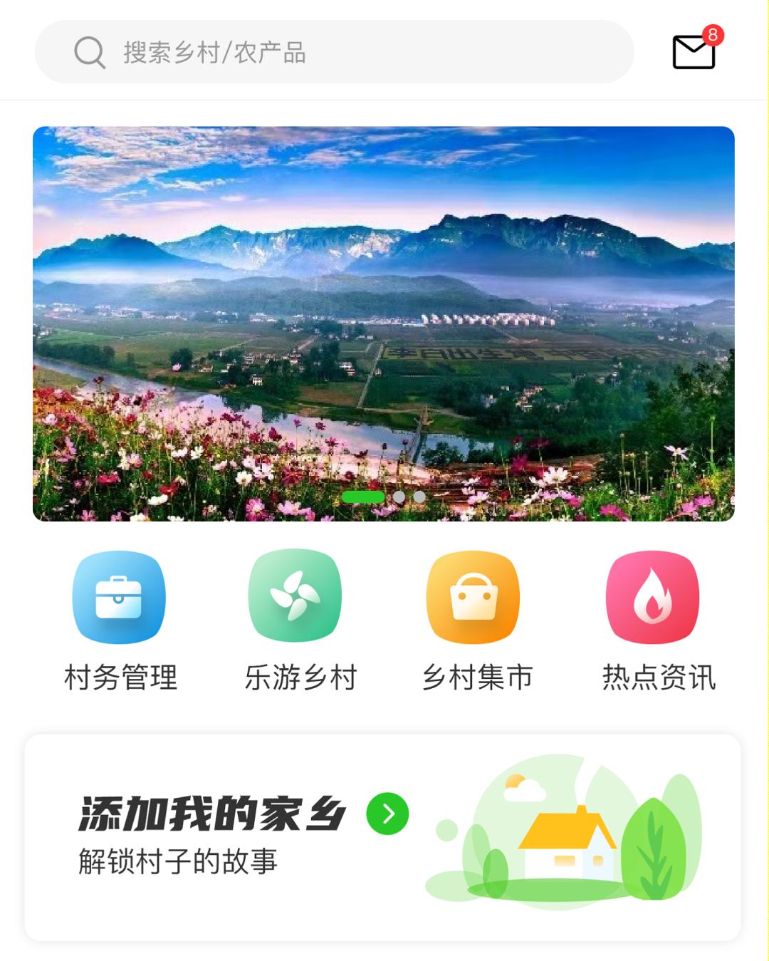 2021,川味中国 | 凝聚嘉彰 ,共创辉煌(图5)